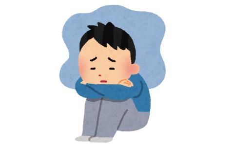 【悲報】ワイ過敏性腸症候群、辛すぎて泣くwwwwwww