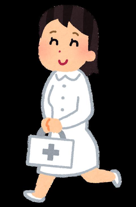 houmon_shinryou_nocap_nurse