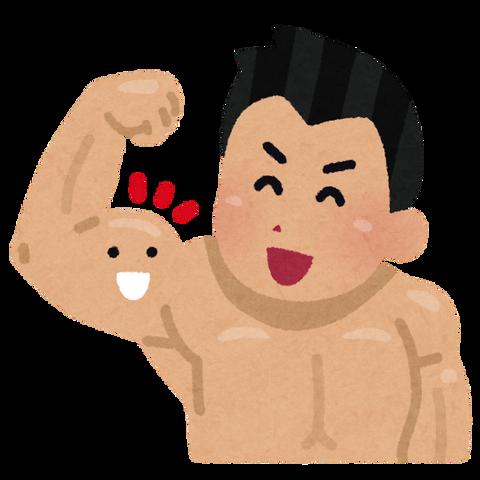 【筋肉出前】配達員はムキムキの男性!「ヴーバーマッチョ」開始wwwwww