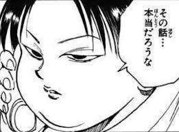 ダウンロード (63)