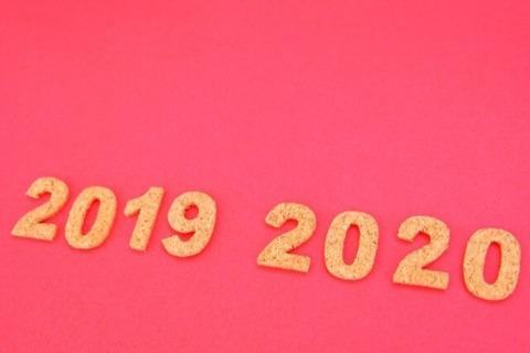 2020ac