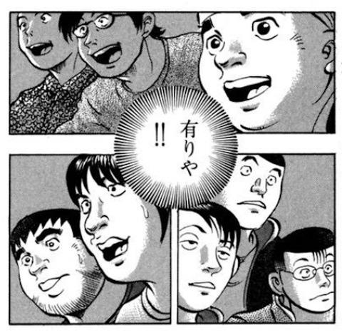 """【画像】NMB48上西怜(18)、""""ド迫力""""圧巻ビキニ姿披露!「アイドル界No.1」グラビアBODYを大胆に見せつける"""