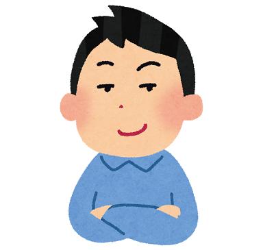 【画像】ワイのムッキムキボディ評価してくれ!!