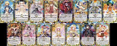 atc02_card01_2