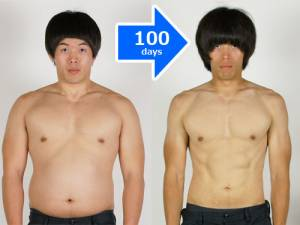 DIETBeforeAfter3
