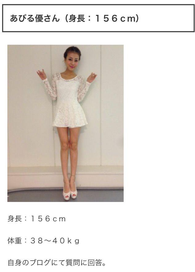 女 155 センチ 体重