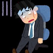 ADHDなのに仕事がんばり過ぎたら鬱病も併発した