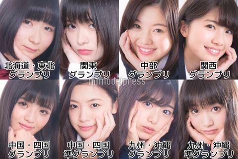 【女子高生ミスコン2017-2018】ファイナリスト8人の顔