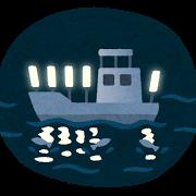【仕事内容】漁師だけど質問ある?