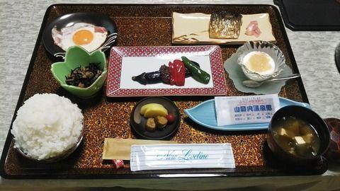 【画像】温泉旅館の朝ごはんが健康的で美味しそうなんだが