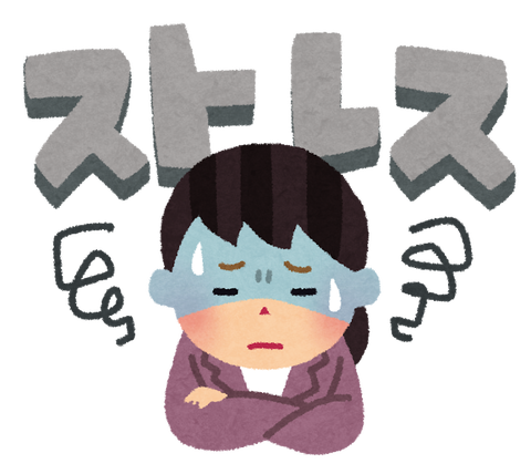 ガチでストレスがヤバいときに現れる体の異変