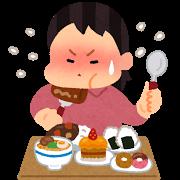 ダイエット中なのに過食してしまった