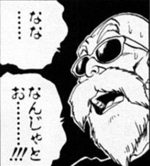 """【画像】""""2018年グラビアの顔""""大原優乃さんの弟への異常な愛がヤバイwww"""