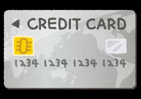 クレジットカードのサインが漢字の人って危ないみたいよ
