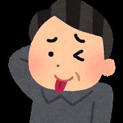 【集中力】注意力ない人って優柔不断なのが原因じゃない?
