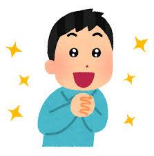 """【画像】アンジェラ芽衣&桃月なしこ""""異能のWボディ""""が初共演で話題にwwwww"""