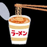 カップ麺を「2倍」美味しく食べる方法