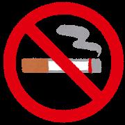 【メリット】禁煙、禁酒を自力でしたけど質問ある?