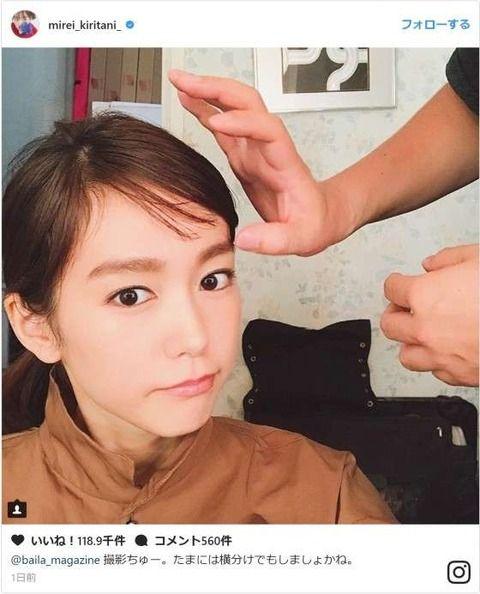 【画像】桐谷美玲の顔がちっちゃすぎる…