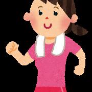 食事制限なしジョギングだけで痩せた方いますか?