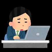 職場に発達障害の疑いがある慶応大学院卒がいるんだけど