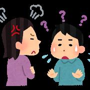 「アスペルガー症候群」五つの特徴