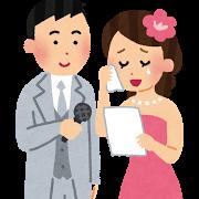 元カノの結婚式に呼ばれたので出席してきけど行くもんじゃないな