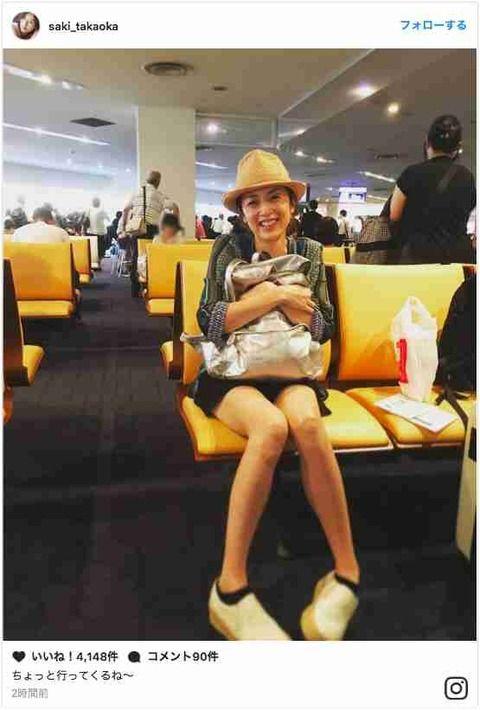 【画像】高岡早紀(44)美脚ショットに反響「足長っ細っ」「美脚、素敵」