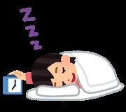 長く寝て長く起きてるんだけど、なんだろ?