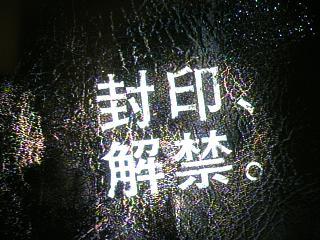 【画像】井上さゆにゃんの水着ショットついに解禁!!