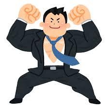 ヒョロガリキャラ「時間操作!」「因果律操作!」「概念がどうたら!」筋肉ムキムキワイ「ん?」