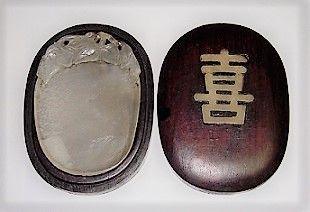 図2)白玉硯