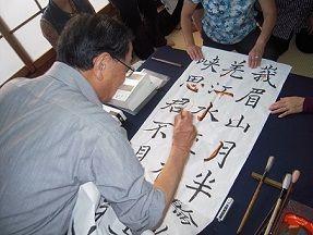 漢字勉強会2