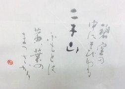 2015清和近代詩文1