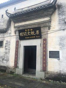 中国旅行74