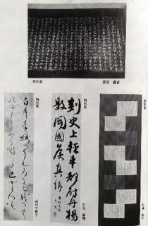 2013清和展受賞作品2