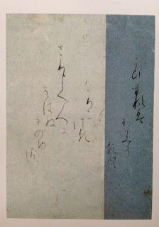 五島美術館4