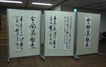 2014年5月漢字勉強会3