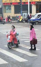 中国旅行7