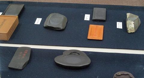 和硯の展示