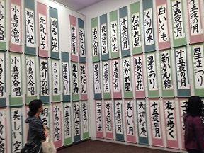 2014年清和書展9