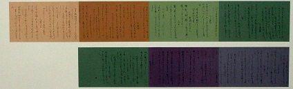 9松岡緑風