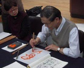 漢字勉強会2014年11月2