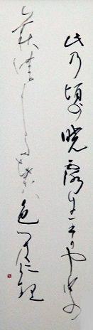 14坂井静光