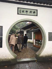 中国旅行82