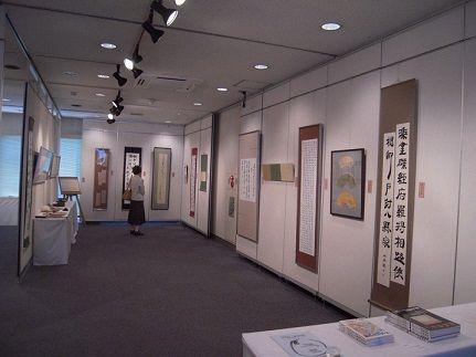 竹の子書展
