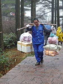 中国旅行52