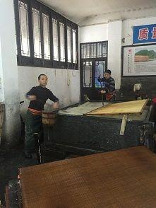 中国旅行23