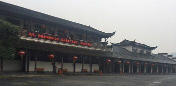 中国旅行14
