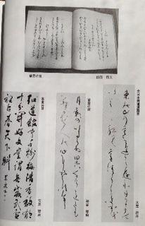 2013清和展受賞作品3